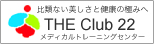 THEClub22